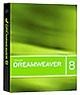загрузи бесплатно Macromedia Dreamweaver 8, скачать софт, download software free!