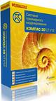 программа Компас-3D LT V12