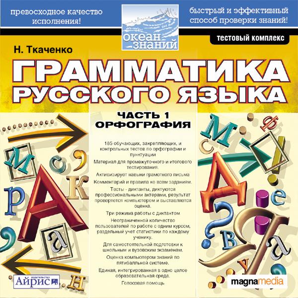 Читать Онлайн Учебник По Информатике 4 Класс.Rar