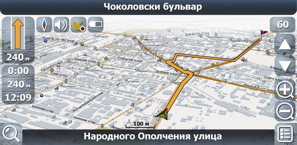 Скачать Navitel 3.5.0.1109 + карты России (включая Украину) от 180810