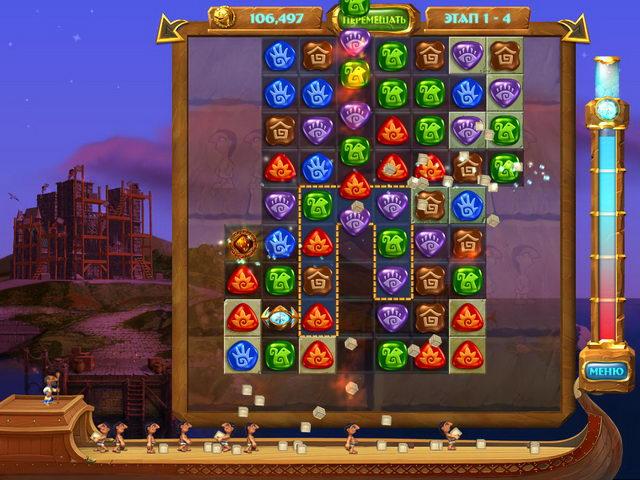Бесплатно игру семь чудес света на компьютер