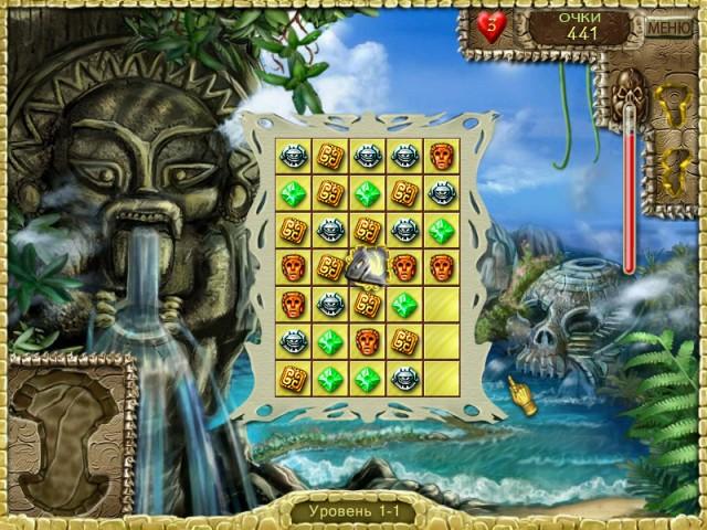 Скриншот программы (версии софта) Загадки Эльдорадо #3