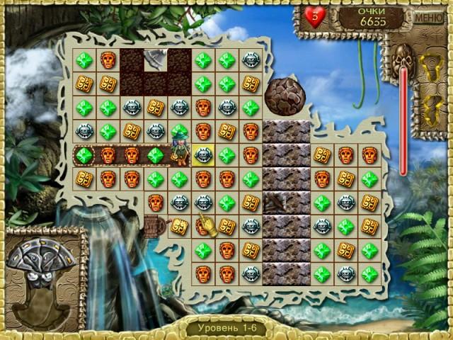 Скриншот программы (версии софта) Загадки Эльдорадо #2