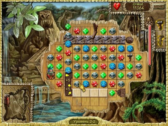 Скриншот программы (версии софта) Загадки Эльдорадо #1