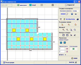 Купить лицензионную программу Расчет Потолка, программное...