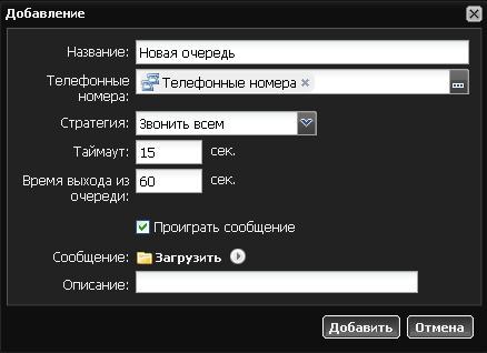 Скриншот программы (версии софта) UTM-решение Интернет Контроль Сервер Стандарт #4