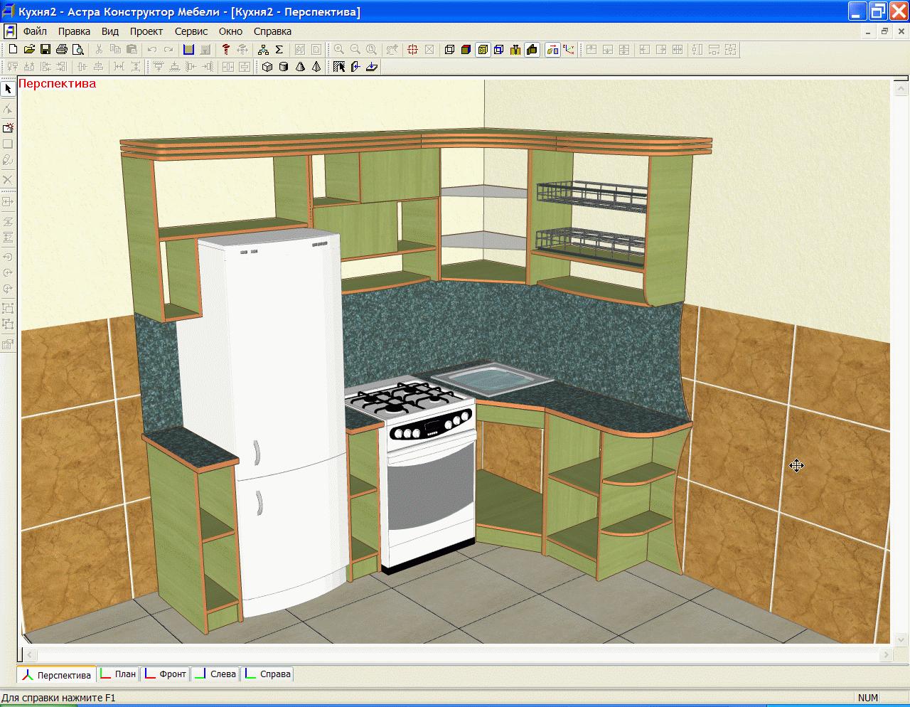 конструктор мебели программа с размерами