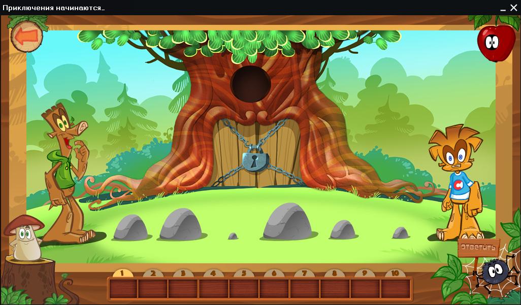 Детские развивающие игры онлайн для детей с 6 лет бесплатно интересные