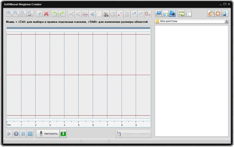 Скриншот программы (версии софта) Soft4Boost Ringtone Creator 6.6.3.979 #2