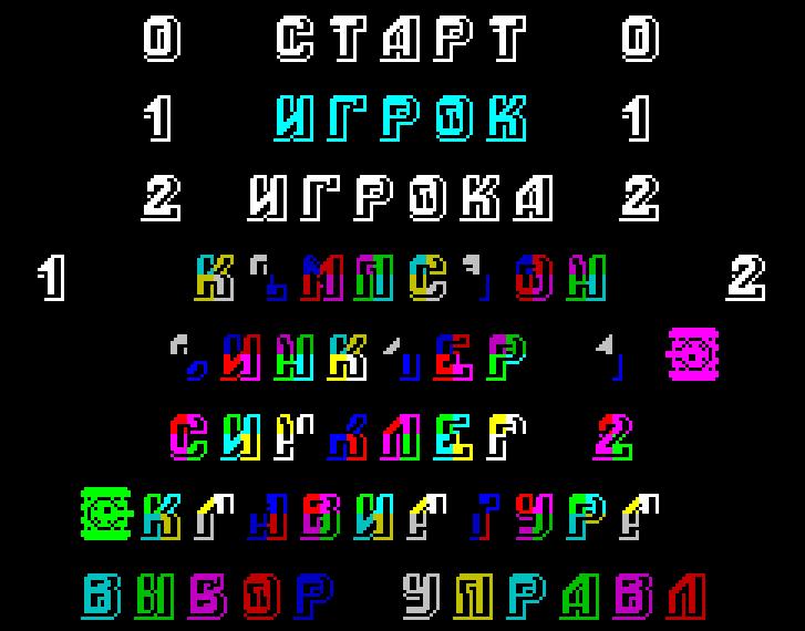 Скриншот программы (версии софта) Война танков #1