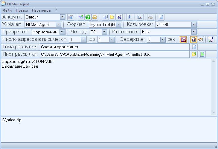 Скриншот программы (версии софта)  #1