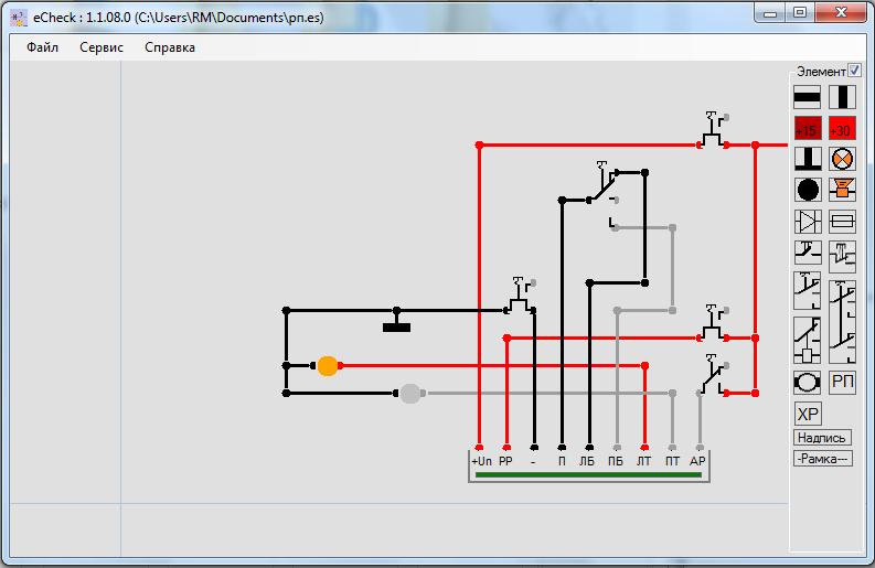 Скриншот программы (версии софта) eCheck 1.1. #4