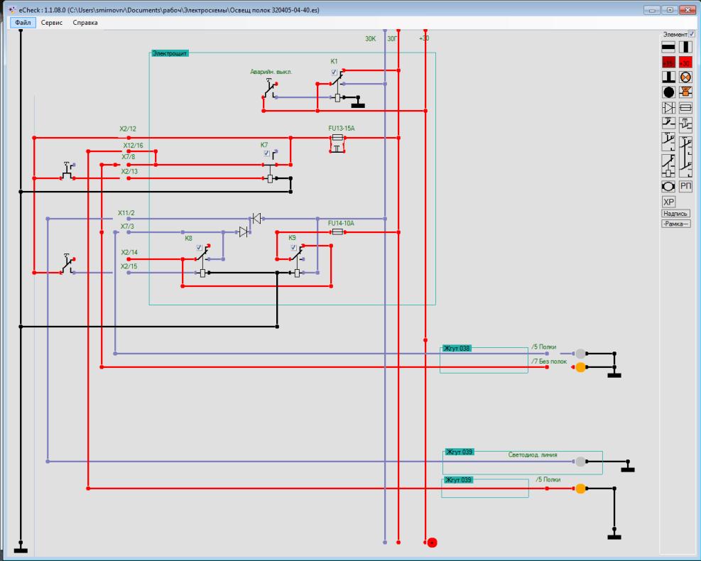 Скриншот программы (версии софта) eCheck 1.1. #1