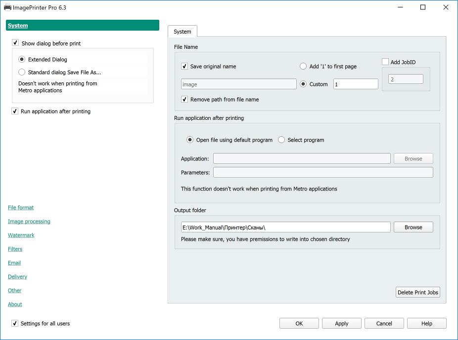 Скриншот программы (версии софта) ImagePrinter Pro 6.3 Лицензия для сервера #3