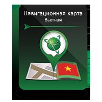 В Allsoft поступила в продажу навигационная карта Вьетнама