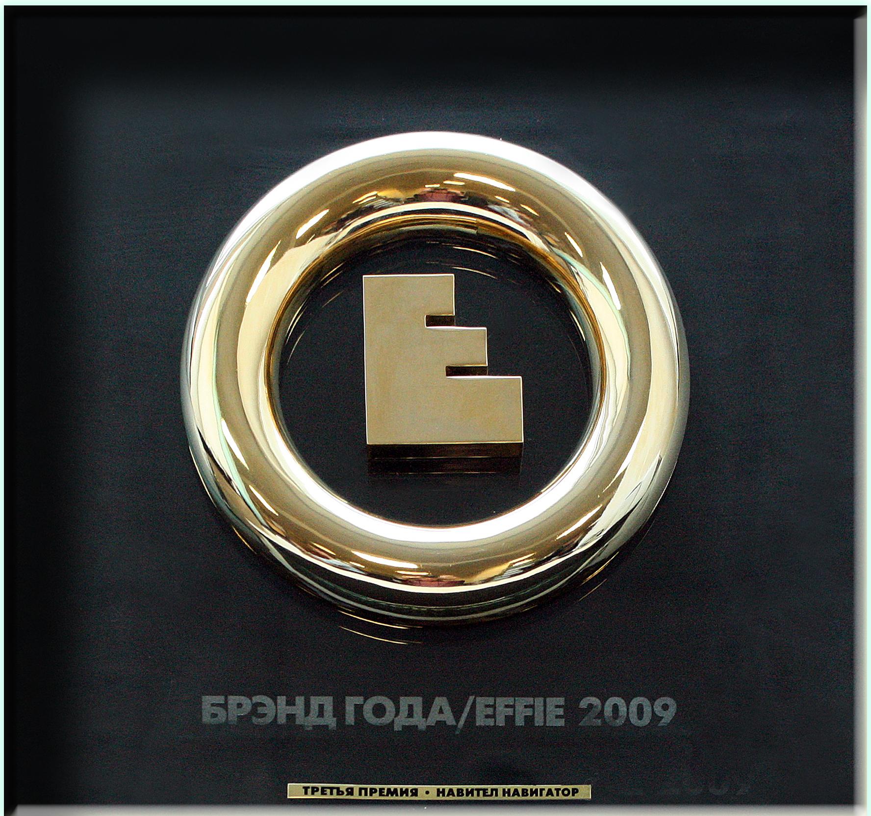 Effie 2009