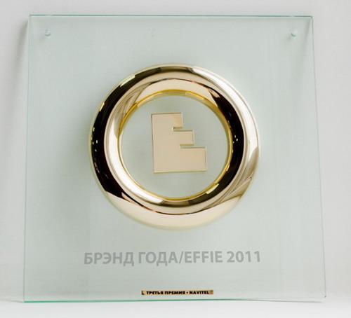 Effie 2011