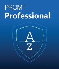 PROMT Professional 21 (электронная версия) Однопользовательский пакет