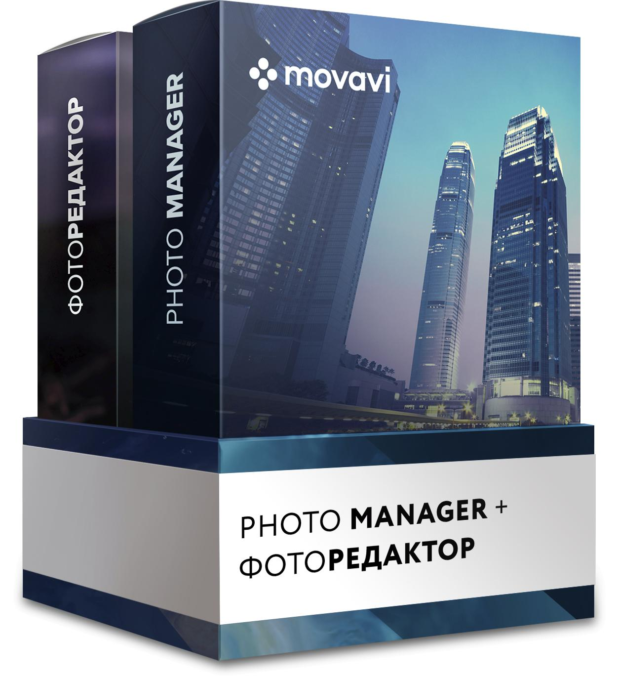 Фоторедактор + Photo Manager