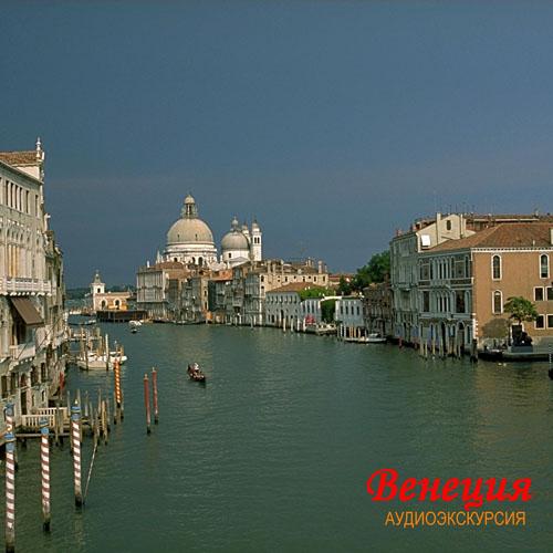 Флоренция (аудиогид серии Италия) 1.0