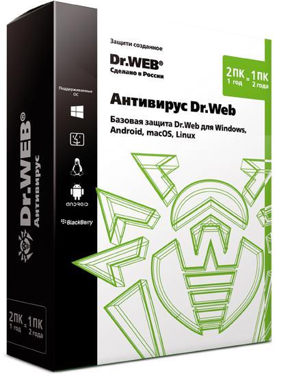 Антивирус Dr.Web 12