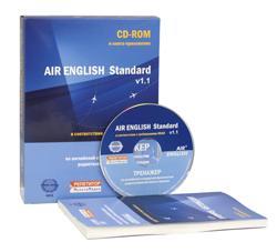Air English Standard v1.1 Тренажер по английской стандартной фразеологии радиосвязи в авиации. Электронная версия
