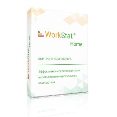 WorkStat Home