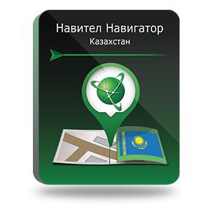 Навител Навигатор. Казахстан