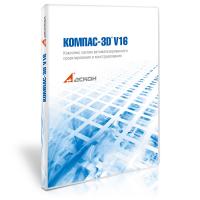 Компас 3d v16 полная версия на российском 32 bit