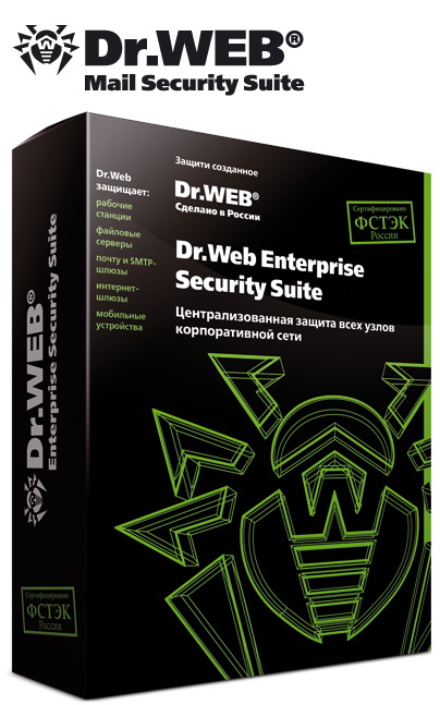 Антивирус Dr.Web Mail Security Suite для серверов Unix. Антивирус
