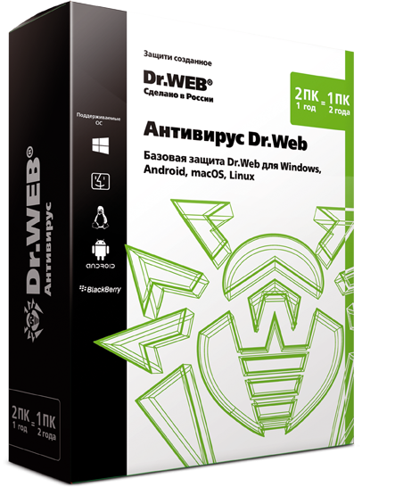 Антивирус Dr.Web 12 для Windows