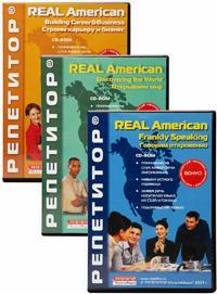Real American. Выпуски: Говорим откровенно / Открываем мир / Строим карьеру и бизнес (3 в 1): эл. версии с запасными активациями и бонусными аудиокурсами