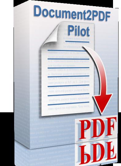 Document2PDF Pilot 2.24