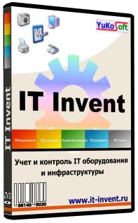 Учет компьютеров IT Invent Simple