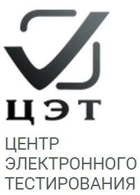 Русский язык 10-11 класс Сетевая версия