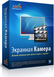 Экранная Камера 4.0