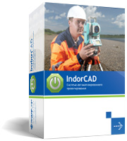 IndorCAD/Topo: Система подготовки топографических планов (коробочная версия)