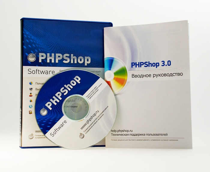 Интернет-магазин PHPShop Enterprise 4.0