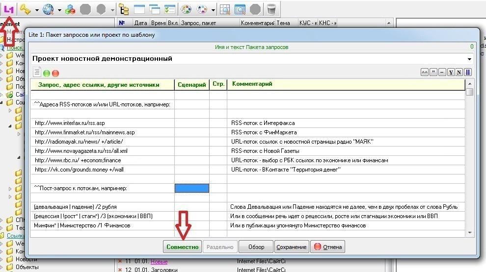 FileForFiles & SiteSputnik