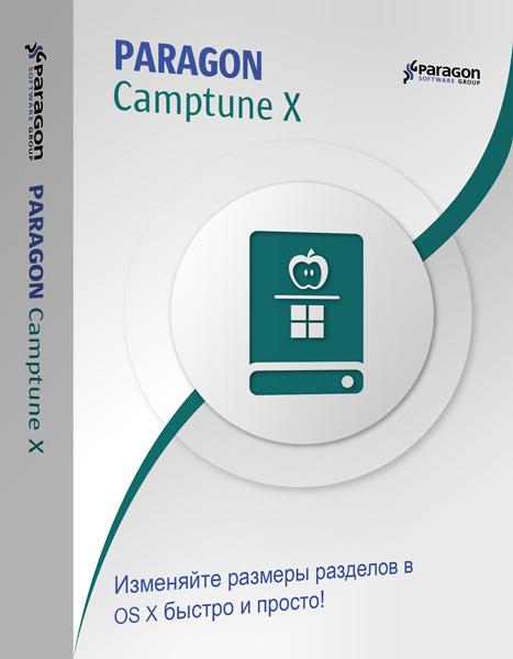Paragon Camptune X (Russian) от Allsoft