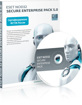 Антивирус ESET NOD32 Secure Enterprise Pack 5.0