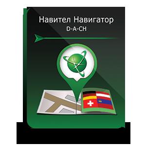 Навител Навигатор. D-A-CH от Allsoft