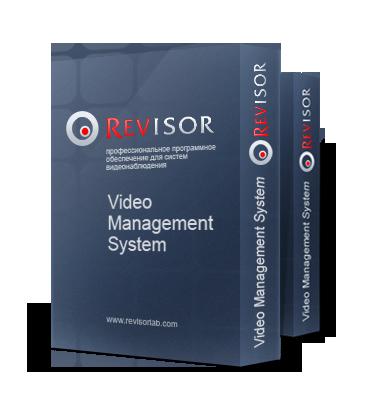 Revisor VMS: программа для видеонаблюдения 1.9.12