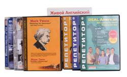Пакет Английский язык для совершенствующихся. Эл. версии с запасными активациями и бонусными аудиокурсами (пакет программ)