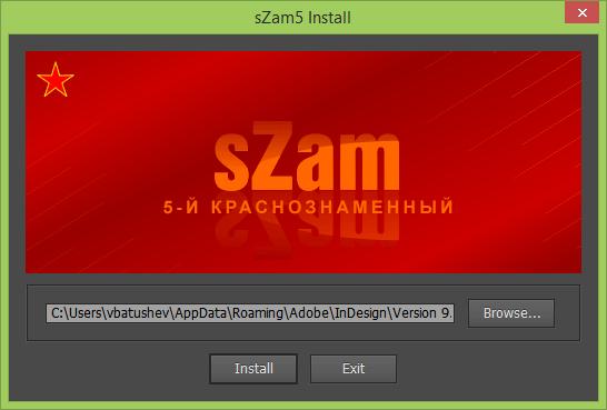sZam5 5.38
