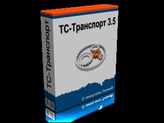 ТС-Транспорт 3.8 Про