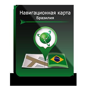 Навител Навигатор. Бразилия
