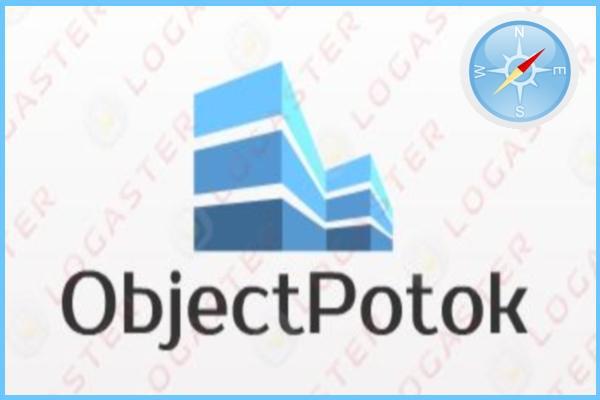 ObjectPotok 5.4 фото