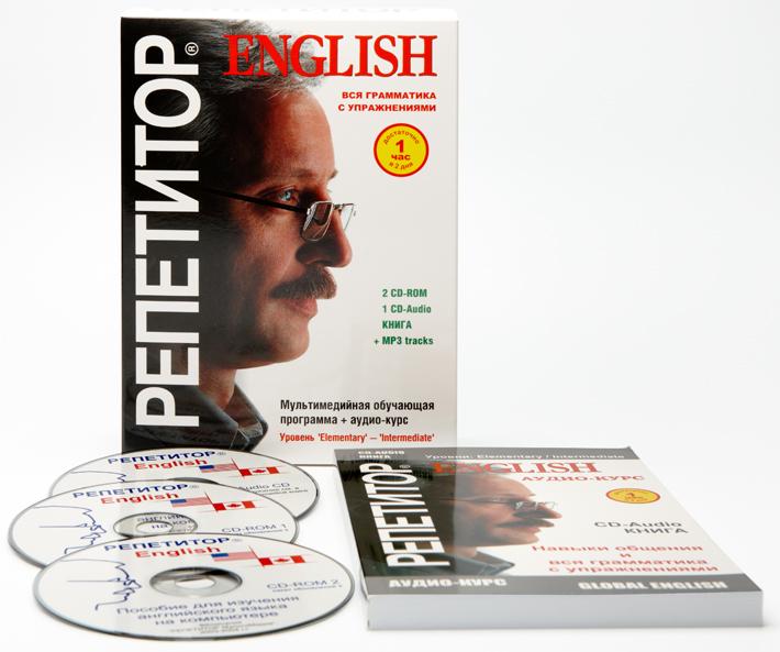 РЕПЕТИТОР English электронная версия для скачивания «Базовая» с дополнительной запасной активацией