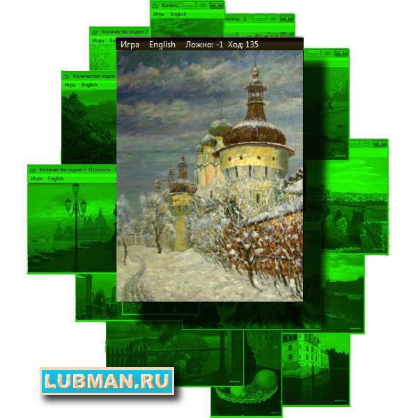 Золотое кольцо России Головоломка  №003, серии: Искусство спасёт Мир!
